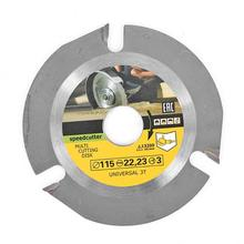 115mm 3T Circular Saw Blade Multitool Grinder Saw Disc Carbide Tipped Wood Cutting Disc Carving Disc Tool Multitool Blades