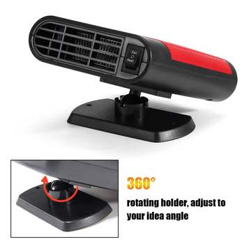ALBABKC 12V 150W Portable 2-in-1 Car Electric Heating & Cooling Fan