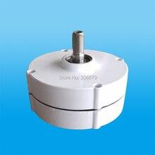 423b34e15f5 100 w 200 W 12 24 48 v imán permanente generador con bajo RMP para generador  de turbina de viento uso PMG