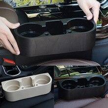 Автомобильное сиденье для грузовика, держатель стакана для напитков, держатель для бутылки с напитком, держатель для еды, Многофункциональная подставка для автомобиля, инструмент для хранения, 2 цвета