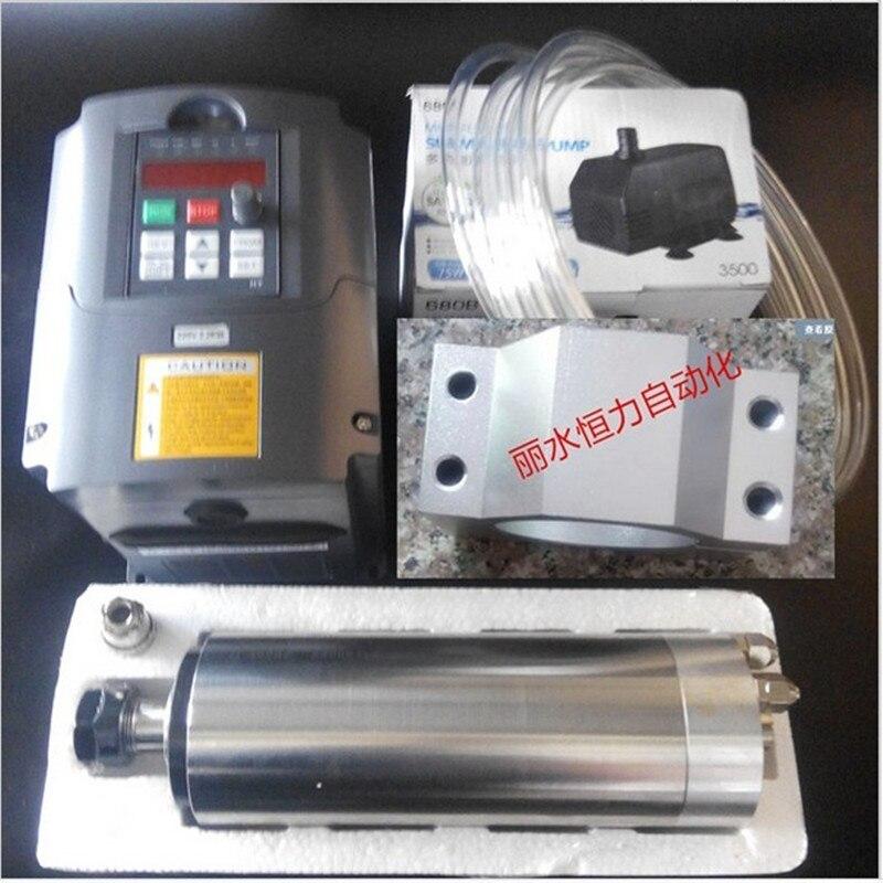 220v 2.2kw refroidi à l'eau CNC broche moteur ER20 4 roulement et 2200w VFD/inverseur et 80mm pince et 75w pompe à eau
