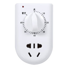 AC 220V 10A 60Min Countdown Timer Switch Electric Digital Wall Plug Control Switch Timer Socket Knob Style Switch Mechanical(China)