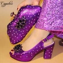 Capputine/Новое поступление, итальянский комплект из туфель и сумочки со стразами фиолетового цвета, женские итальянские туфли-лодочки и сумочка для рождественвечерние вечеринки