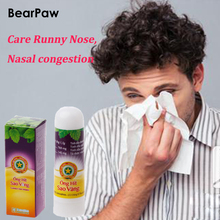 BearPaw Nose Massage Cream Care Cold Headache Congestion on Wake Bar Mint Rhinitis Nasal Psychic Runny Health