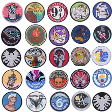 Pulaqi Jurassic Park Animal Patches Alien Space For Clothes Bowtruck Niffler Applique Iron On for Clothing Coat Parch H