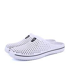 LGFM-Новинка; летние сандалии; Мужская дышащая обувь с сеткой; Сабо; дышащие Нескользящие тапочки с отверстиями для пляжа и ванной