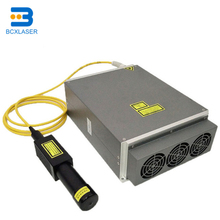 цена на 20W 30w 50w fiber laser source IPG fiber laser source / generator high power laser source