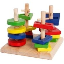Kids Toy Finger Twister Creative Balance Jingsaw Preschool T