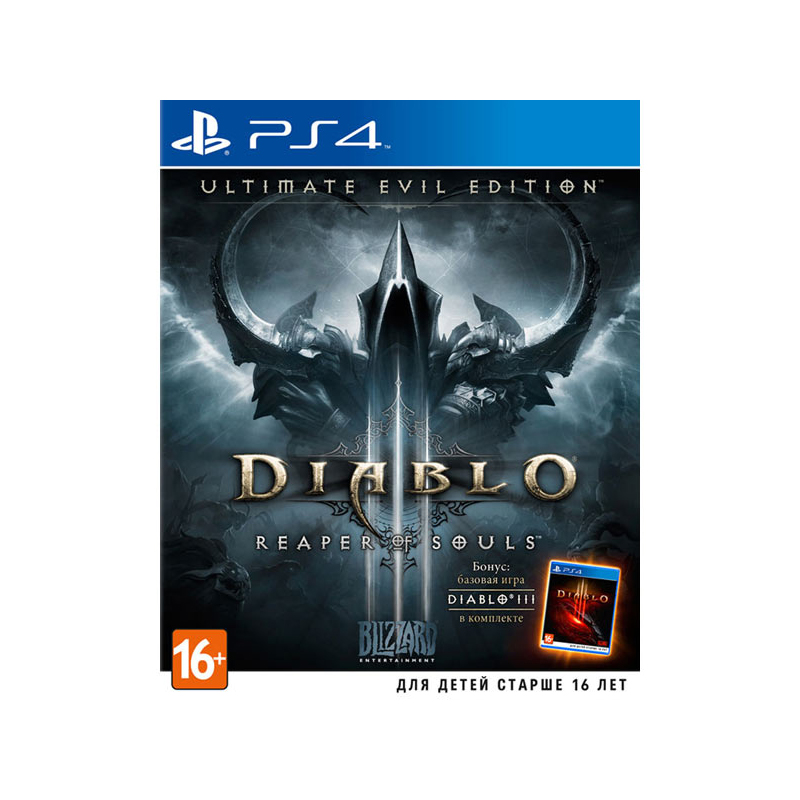 Game Deals xbox Diablo III Reaper of Souls Ultimate Evil Edition Consumer Electronics Games & Accessories