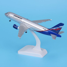 16cm Aeroflot Russian Airbus A380 Aircraft Model Diecast Metal Model Airplanes 20cm 1:400 Airplane Model Toy Plane Gift