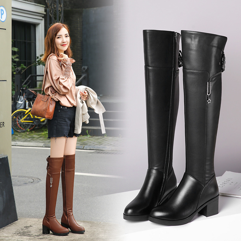 Autumn Genuine Leather Waterproof Coarse High Woman Down Latest Fashion Cotton Women Winter Boots mulinsen latest lifestyle 2017 autumn winter men
