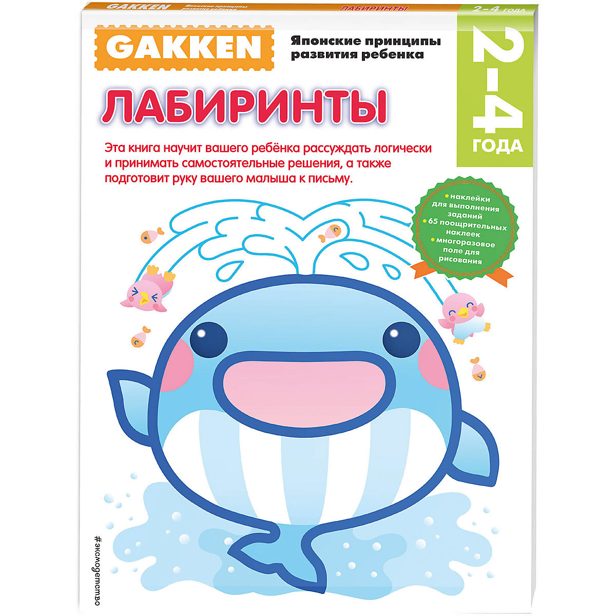 Books EKSMO 4400542 Children Education Encyclopedia Alphabet Dictionary Book For Baby MTpromo