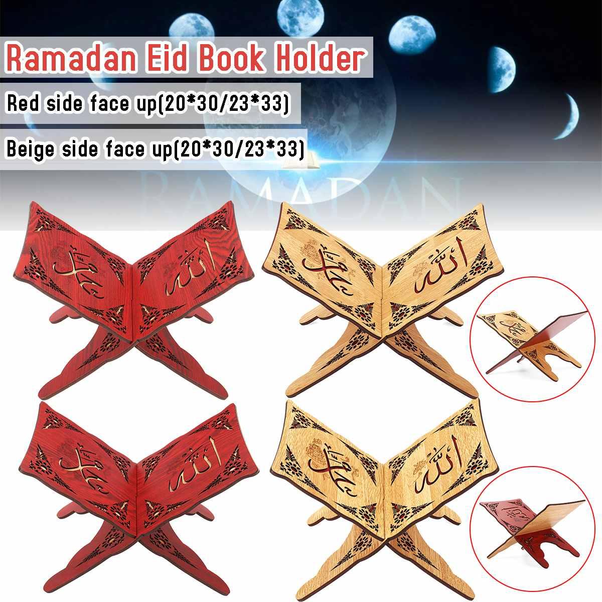 20x30/23x33cm Stand Holder Storage Ramadan Eid Wooden Bookshelf Book Library Shelf For Islamic Prayer Arts Crafts Reading Frame20x30/23x33cm Stand Holder Storage Ramadan Eid Wooden Bookshelf Book Library Shelf For Islamic Prayer Arts Crafts Reading Frame