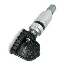 Датчик давления в шине Schrader 5Q0907275B