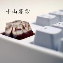 Zapieczętowane żywicą pocałunek drewniany klucz osobowość dostosowana kreatywna klawiatura mechaniczna półprzezroczysta klawiatura OEM R4 wysokość