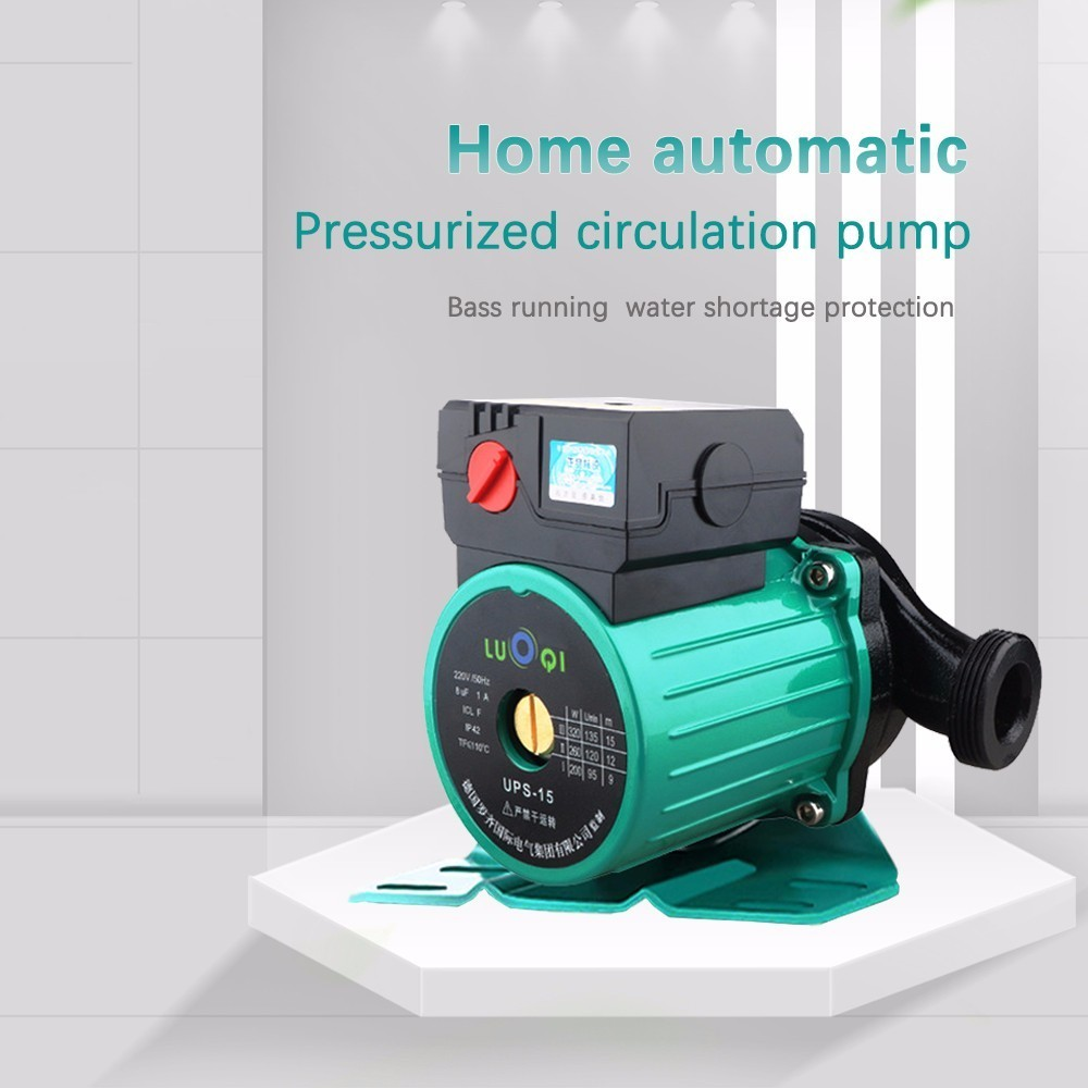 Household 320w Heating Hot Water Circulation Pump To Warm The Ultra quiet Booster Pump Central Heating