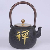 Japanese Iron Kettle Home Water Heater 1200ML Teapot