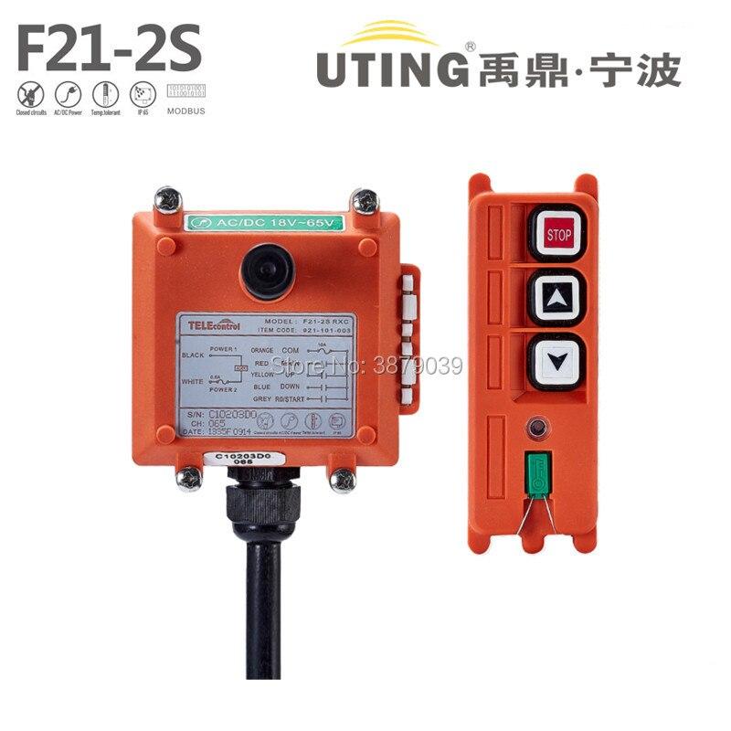F21 2S (1 émetteur + 1 récepteur) télécommande sans fil industrielle pour grue