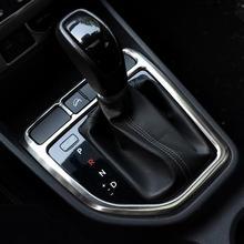 Automovil Декоративные интерьерные высококлассные модификации молдинги для автомобиля аксессуары для укладки деталей 15 16 17 для hyundai IX25