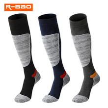 R-BAO High Quality Autumn Winter Warm Men Women Thermal Ski Socks Thick Cotton Sports Snowboard Skiing&Hiking Thermosocks