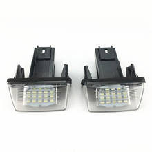 2Pcs CE Cars Error Free LED License Plate Light Chips Number Licence Plate Lamp for Peugeot 206 207 307 308 Citroen C3 C4 C5 C6