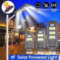 Smuxi IP65 Waterproof 20W/40W 60W LED Solar Wall Street Light Radar PIR Motion Sensor Outdoor Wall Lamp Solar Garden Light