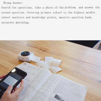 PAPERANG P2 Pocket Portable Bluetooth Printer Phone Photo Wireless Connection Hd Thermal Label Printer 1000 Mah-SCLL