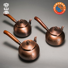 Chinese single wooden handle pure copper pot handmade tea making kettle thickened boiling pot household kungfu teapot teaware health pot thickened glass tea chinese medicine boiling multi functional decoction