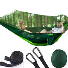 New Quick Opening Mosquito Net Camping Hammock with Tree Rop