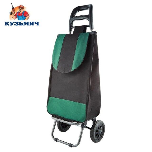 Тележка багажная ТБР-20 зеленая с черным 50 кг каркас