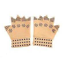 Латексные магнитные медицинские перчатки для здоровья полупальцевые эластичные суставы анти-отек давление защитные перчатки