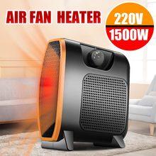 220v 1500w aquecedor portátil mini aquecedor elétrico casa aquecedor ventilador acessível aquecedor de ar silencioso escritório em casa acessível aquecedor