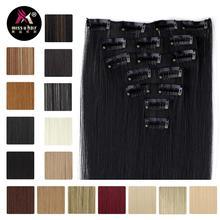 """Miss U Hair 2"""" 130 г-135 г женский длинный прямой синтетический зажим на наращивание волос штук 7 шт./компл. Термостойкое волокно"""