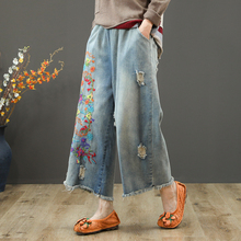Vintage Flower Embroidered Jeans For Women Elastic Waist Ripped Hole Jeans Female Wide Leg Denim Pants Pantalon Femme