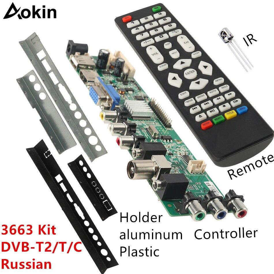3663 NEW Digital DVB-C DVB-T/T2 Universal LCD LED TV Controller Driver Board Iron Plastic Baffle Stand 3463A Russian