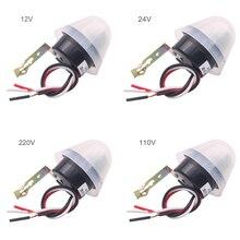 Photosensitive Adjustable Street Light Switch Light Sensor  Switch Voltage  12V 24V 110V220V 10A цена в Москве и Питере