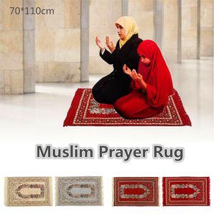 Image 2 - 110*70 CM Moslim Gebed Tapijt Tapijt Mat Ramadan Eid Gift Katoen Knielen Tapijt Yoga Mat Turkse Islamitische Slaapkamer home Decor