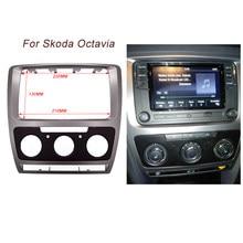 2din fascia para skoda octavia 2 2010-2013 adaptador de quadro de montagem de painel estéreo de áudio traço kit guarnição