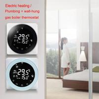 Water/Gas Boiler Thermostat Backlight Intelligent WiFi Temperature Controller Thermostat 3A Weekly Programmable for Alexa/Google