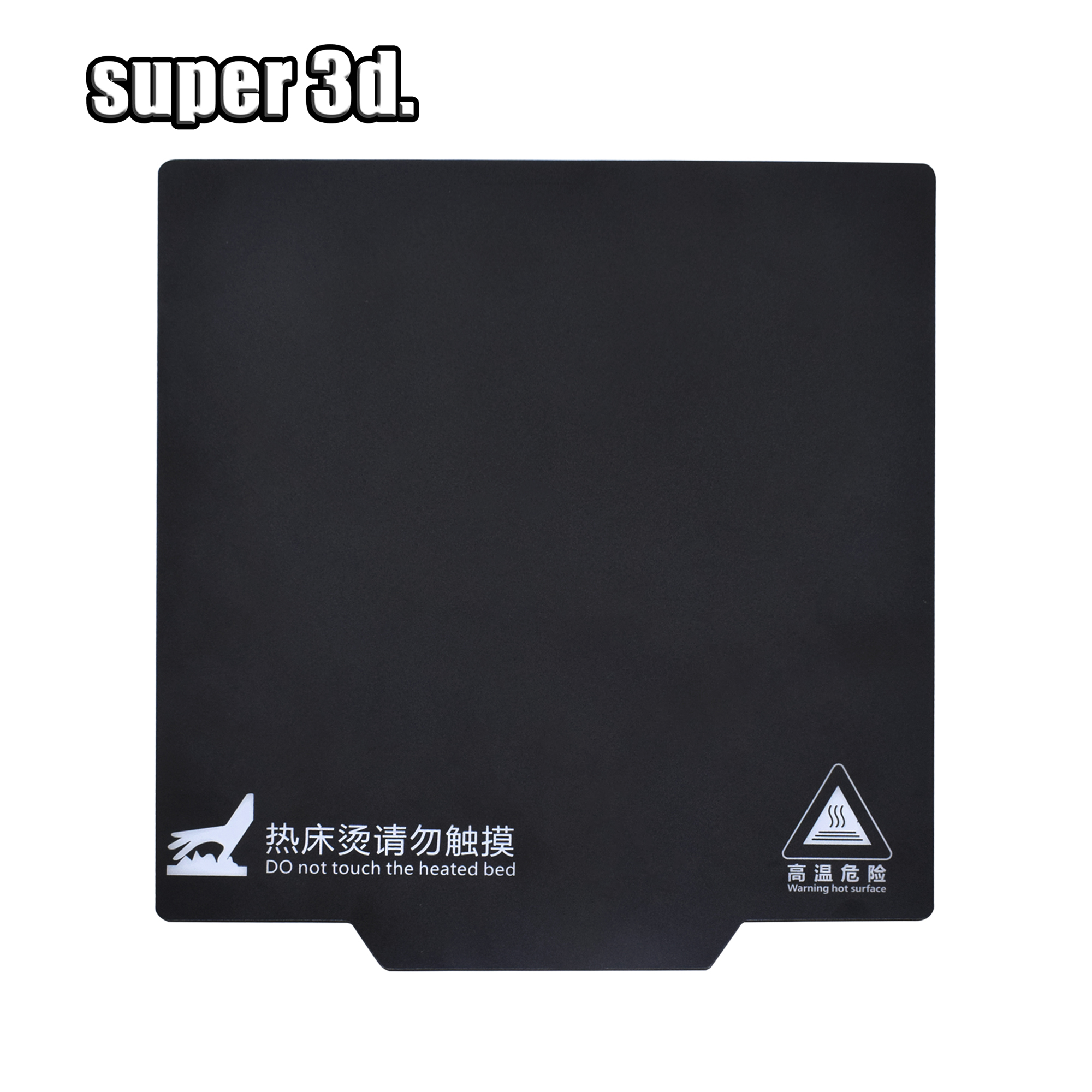 3D Printer Parts Magnetic Print Bed Tape 200/214/235/310mm Square Heatbed Sticker Hot Bed Build Plate Tape Surface Flex Plate