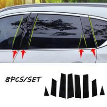 8pcs מראה חלון עמוד הודעות לקצץ לניסן הקאשקאי 201 jfs אמצע BC עמודת מדבקה לרכב עבור ניסן הקאשקאי 2016 2018