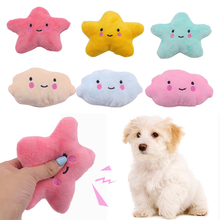 Sale New Plush Cloud Star Shaped  Pet Dog Cute Cat Chew Toy Soft Squeaky Sound