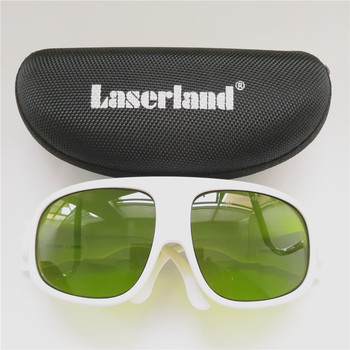 EP-8-11 190nm-405nm 850nm-1064nm UV IR Laser Protection Goggles Safety Glasses CE