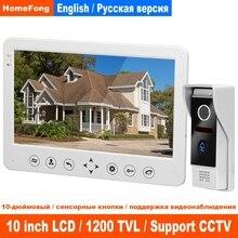 جهاز اتصال داخلي للفيديو 10 بوصة من HomeFong للمنزل وباب الهاتف مزود بمفتاح تشغيل يعمل باللمس ولوحة مراقبة داخلية عالية الدقة طقم جرس الباب الداخلي