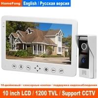 HomeFong 10 дюймов видеодомофон для домашнего видео дверь сенсорный телефон ключ Управление Панель HD Крытый монитор дверь домофон комплект