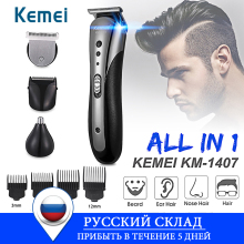 Kemei все в 1 перезаряжаемый триммер для волос водонепроницаемый беспроводной электробритва борода нос ушной триммер машинка для стрижки волос Триммер Инструмент