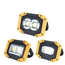 Portable LED Floodlight 30W 400 Lumen 3 Modes 5V USB Rechargeable Reflector Spotlight Outdoor Emergency Spotlight 18650 Battery