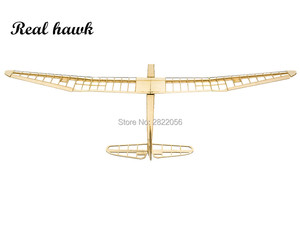 Image 4 - RC Plane Laser Cut Balsa Wood Airplanes sunbird 2017 motor glider Wingspan 1600mm Balsa Wood Model Building Kit