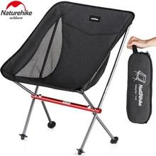 Naturehike cadeira dobrável de liga de alumínio, ultraleve, cadeiras de praia portátil para áreas externas, acampamento, caminhadas, piquenique e pesca