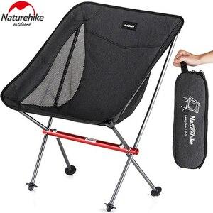 Image 1 - Складной стул Naturehike, ультралегкие пляжные стулья из алюминиевого сплава, уличная портативная мини мебель для кемпинга/пешего туризма/пикника/рыбалки